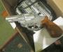 Криминальные находки на Сумщине (Фото)