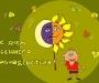 Астрономические разговоры будут в Сумах