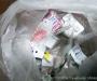 В Сумах предупредили передачу наркотиков в СИЗО (Фото)