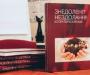 """Історія сумської переселенки ввійшла в книгу """"Знедолені? Нездоланні!"""" (Фото)"""