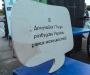 Фестиваль соціальних інновацій uCrazyans відбувся  у Сумах (Фото)