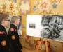 Два століття - Одна війна. Виставка фото у Сумах (Фото)