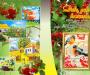 Книга дитячих мрій та сподівань вийшла у Сумах