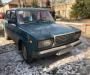 Авто, находившееся 5 лет в розыске нашли на Сумщине (Фото)
