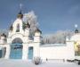 Ограблен Молченский монастырь на Сумщине