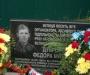 В Сумах установили мемориальную доску партизану Федору Дубровскому