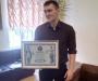 Сумчанин установил национальный рекорд (Фото)