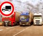 Ограничение на движение транспорта введено на Сумщине
