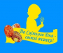 Около 870 тыс. грн собрали для онкобольных детей Сумщины