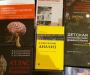 Сумские таможенники задержали незадекларированные книги (Фото)
