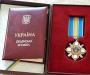 Президент Украины наградил чернобыльца из Сумщины