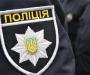 На Сумщине полицейские раскрыли двенадцать краж
