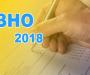 ВНО-2018. Схема проезда к пунктам тестированя в Сумах