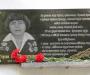 Легендарного медика Сумщины увековечили в Сумах (Фото)