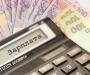 Сумчанам задолжали  151 млн зарплаты