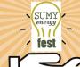 Sumy Energy Fest завтра в Сумах (Афиша)