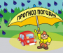Задождит. Погода в Сумах на завтра 12 июня