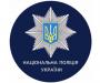 Поможем найти преступника: в Конотопе хулиган бил полицейских металлическим прутом (+ФОТО)
