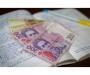 Родительский дозор в Сумах: сдавать или не сдавать «на нужды»
