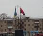 На Сумщине с флагом УПА происходят странные вещи