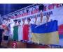 Сумские каратисты успешно выступили в Румынии