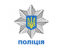 У Дніпрі зник громадянин Білорусії: поліція прохає допомогти у пошуках (+ФОТО)
