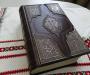 Виставку однієї книги і лекцію на духовну тематику представили у Сумах