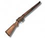 Маньяк с оружием: криминал в Запорожье (+ФОТО)