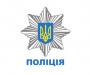 На Харьковщине полиция разыскивает опасного преступника (+ФОТО)