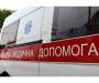 Сімейний конфлікт відібрав життя: кримінал на Полтавщині