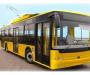В Сумы приедут 4 новых троллейбуса