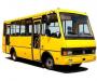 В Сумах предлагают создать новый маршрут
