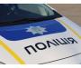 В Харькове взорвалась граната: есть погибшие
