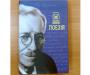 У Сумах в рамках проекту «Сумщина. Велика спадщина» презентували книгу «Поезія»