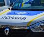 П'яний водій їздив з пістолетом: кримінал на Дніпропетровщині (+ФОТО)