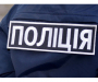 """""""Позичив"""" гроші після смерті: кримінал на Рівненщині"""