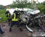 4 смерти. Страшное ДТП на Тернопольщине