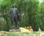 На Сумщині відкривають Парк радянського періоду