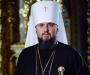 До Сум прибуде митрополит Єпіфаній