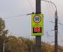 В Сумах радары предупреждают о превышении скорости (+фото, видео)