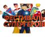 Станьте співавтором коміксів про Супергероя Сумщини!