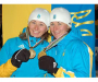 Сумчане вошли в состав сборной Украині по биатлону