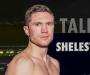 У боксёра из Сумщины Тараса Шелестюка поменялся соперник за неделю до боя