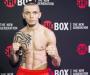 Боксер из Сумщины проведет бой за право сражаться за титул чемпиона WBC