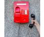 В Сумах перестали работать телефоны (+видео)