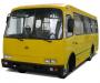 Сумчане требуют улучшить качество пассажирских перевозок