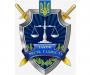 В Сумах прокуратура расследует факт увольнения 47 медиков