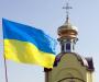 В Сумах ужесточили карантинные меры для религиозных организаций