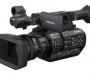 На дорогах Сумщины появятся новые камеры видеонаблюдения
