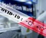 На Сумщине в райцентре резко выросло число зараженных коронавирусом